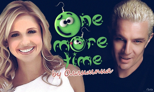 "Фанфик ""One more time"" PG-13"
